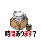 ぎもんふダジャレ(個別スタンプ:02)