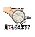 ぎもんふダジャレ(個別スタンプ:03)