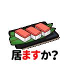 ぎもんふダジャレ(個別スタンプ:07)