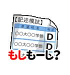 ぎもんふダジャレ(個別スタンプ:08)