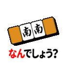 ぎもんふダジャレ(個別スタンプ:09)