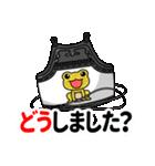ぎもんふダジャレ(個別スタンプ:10)