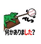ぎもんふダジャレ(個別スタンプ:13)