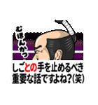 ぎもんふダジャレ(個別スタンプ:15)