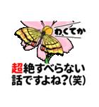 ぎもんふダジャレ(個別スタンプ:16)