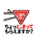 ぎもんふダジャレ(個別スタンプ:17)
