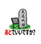 ぎもんふダジャレ(個別スタンプ:20)