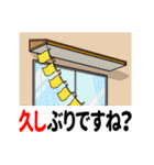 ぎもんふダジャレ(個別スタンプ:23)