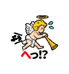 ぎもんふダジャレ(個別スタンプ:26)
