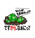 ぎもんふダジャレ(個別スタンプ:30)