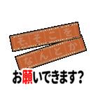 ぎもんふダジャレ(個別スタンプ:35)