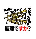 ぎもんふダジャレ(個別スタンプ:38)