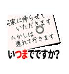 ぎもんふダジャレ(個別スタンプ:40)