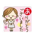 友だち敬語2【よく使うリアクション】(個別スタンプ:2)