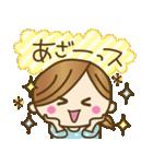 友だち敬語2【よく使うリアクション】(個別スタンプ:3)