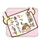 友だち敬語2【よく使うリアクション】(個別スタンプ:4)