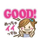 友だち敬語2【よく使うリアクション】(個別スタンプ:5)