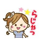 友だち敬語2【よく使うリアクション】(個別スタンプ:6)