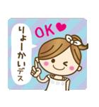 友だち敬語2【よく使うリアクション】(個別スタンプ:7)