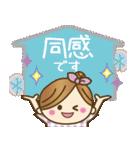 友だち敬語2【よく使うリアクション】(個別スタンプ:9)