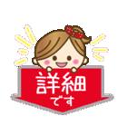 友だち敬語2【よく使うリアクション】(個別スタンプ:10)