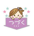 友だち敬語2【よく使うリアクション】(個別スタンプ:12)