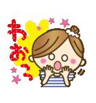 友だち敬語2【よく使うリアクション】(個別スタンプ:14)