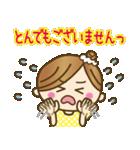 友だち敬語2【よく使うリアクション】(個別スタンプ:16)