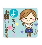 友だち敬語2【よく使うリアクション】(個別スタンプ:17)