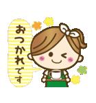 友だち敬語2【よく使うリアクション】(個別スタンプ:18)