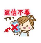 友だち敬語2【よく使うリアクション】(個別スタンプ:20)