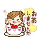 友だち敬語2【よく使うリアクション】(個別スタンプ:21)