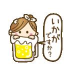 友だち敬語2【よく使うリアクション】(個別スタンプ:22)