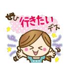 友だち敬語2【よく使うリアクション】(個別スタンプ:24)