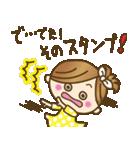 友だち敬語2【よく使うリアクション】(個別スタンプ:25)
