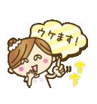 友だち敬語2【よく使うリアクション】(個別スタンプ:26)