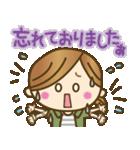 友だち敬語2【よく使うリアクション】(個別スタンプ:29)