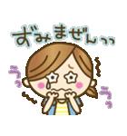 友だち敬語2【よく使うリアクション】(個別スタンプ:30)