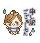 友だち敬語2【よく使うリアクション】(個別スタンプ:31)