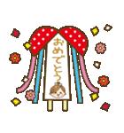 友だち敬語2【よく使うリアクション】(個別スタンプ:38)
