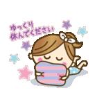 友だち敬語2【よく使うリアクション】(個別スタンプ:39)