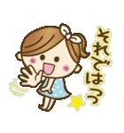友だち敬語2【よく使うリアクション】(個別スタンプ:40)