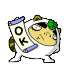 スケスケおじさん(個別スタンプ:05)