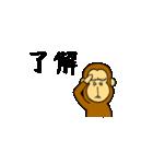 萌えザル(個別スタンプ:01)
