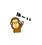 萌えザル(個別スタンプ:02)