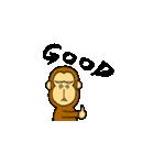 萌えザル(個別スタンプ:03)