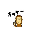 萌えザル(個別スタンプ:4)