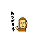 萌えザル(個別スタンプ:05)