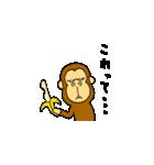 萌えザル(個別スタンプ:10)
