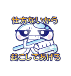 やさぐれクラゲ(にゅ~)(個別スタンプ:1)